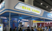 The 15th Dongguan Int'l textile&clothing Industry fair